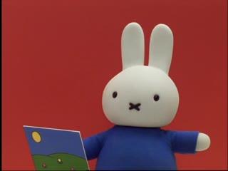 米菲 第4季:3D动画米菲和朋友们 第2集