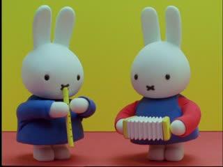 米菲 第4季:3D动画米菲和朋友们 第1集