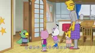 可爱巧虎岛 第4季 第5集