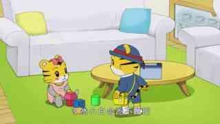 可爱巧虎岛 第4季 第2集