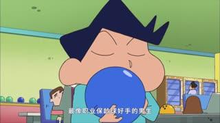 蜡笔小新 第7季  第1集