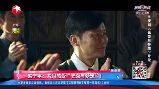 文娱新天地_20210603_八集大型主题电视节目《时间的答卷》即将开播