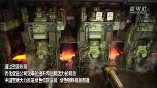 """奋斗百年路启航新征程 从""""制造""""到""""智造""""上海装备制造业高质量发展转型进行时"""
