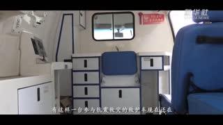 红色百宝奋斗百年丨第76集:这辆救护车,为何是国家一级文物?