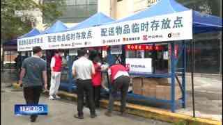 广东广州:11个中高风险地区 进行封闭管理