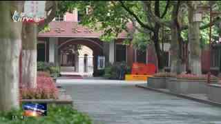 杭州新闻联播_20210608_双飞往返 杭州职工疗休养新增多条省外线路