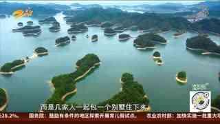 端午假期 超六成游客选择浙江省内游