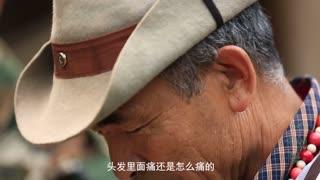 悬壶天成_奇医妙技