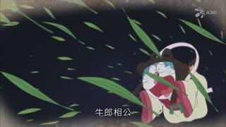 哆啦A梦 第4季 第1集