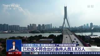 传播链再延长 广东疫情防控升级