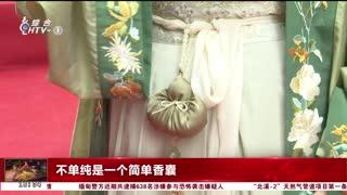 杭州新闻60分_20210611_杭州新闻60分(06月11日)
