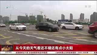 杭州新闻60分_20210612_杭州新闻60分(06月12日)