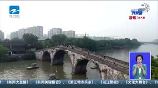 """杭州对话宁波 唱响中国大运河""""双城记"""""""