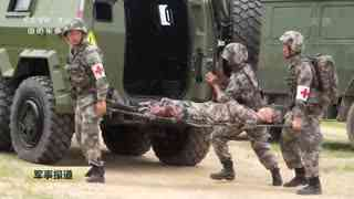 新型战场救治模式在陆军部队投入运行