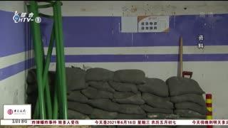 杭州新闻60分_20210616_杭州新闻60分(06月16日)
