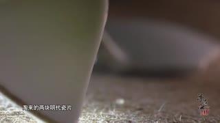 手造中国第1集