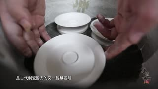 手造中国_千年瓷都 国际接口