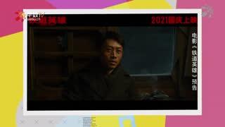 扒分饱焦点:王源新专辑上线 水下舞蹈《洛神水赋》绝美出圈