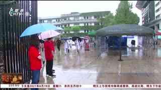 杭州新闻60分_20210619_杭州新闻60分(06月19日)
