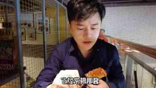 香喷喷的小烤鸡_20210617_【烤老师探店】Tigers西餐的诅咒——想吃啥啥没有!