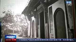 """""""不忘初心 牢记使命""""中国共产党历史展览:党在大革命洪流中发展壮大"""