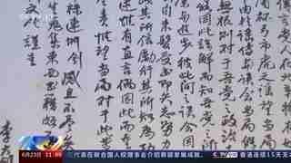 """""""不忘初心 牢记使命""""中国共产党历史展览 李大钊:播火者 先驱者 革命者"""