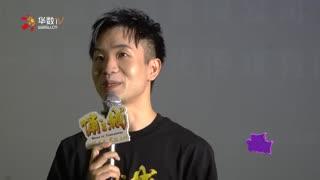 热血国漫IP再添新军 《俑之城》7月9日暑期档上映