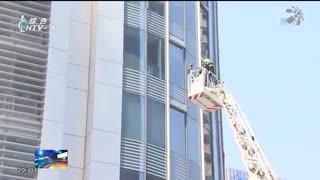 281米!杭州第一高层建筑开展灭火救援综合实战演练