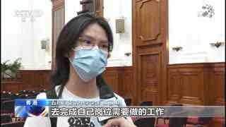 """香港:""""时代精神耀香江""""系列活动开启"""