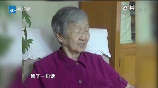 """庆祝中国共产党成立100周年 """"七一勋章""""颁授仪式在京举行"""