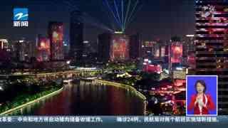 宁波各地主题灯光秀庆祝建党一百周年