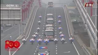 功勋党员车队前往人民大会堂