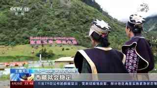 致敬功勋党员 为实现中国梦不懈努力