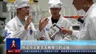 """太空出舱的""""炫酷神器"""":通用把手 电动螺丝刀 手动螺丝刀"""