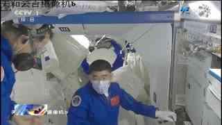 北京航天飞控中心:全时关注在轨飞行 为航天员乘组保驾护航