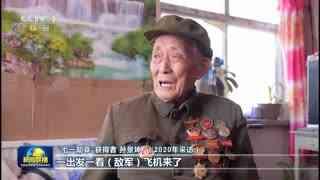 """""""七一勋章""""获得者:永葆革命本色的战斗功臣孙景坤"""