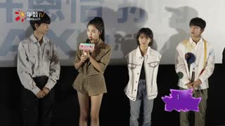 彭昱畅挑战歌舞片《燃野少年的天空》 路演现场魔性领舞
