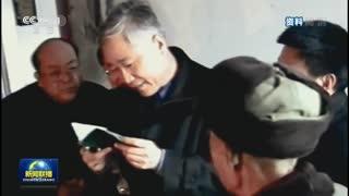 """""""七一勋章""""获得者:共产党人革命传统 优良家风的传承人李宏塔"""