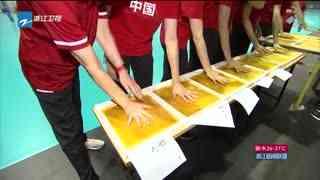 中国女排结束北仑集训 即将出征东京奥运会