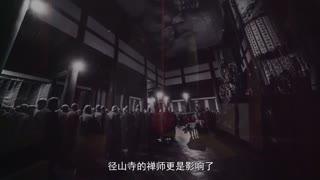 """【最江南】11径山寺:聪明一休的修""""心""""之地"""