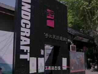 【最江南】12江南第一桥与中国最密集的博物馆群