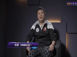 C组4-1广东N5俱乐部VS天津竞技二打一-JJ斗地主冠军杯S2总决赛