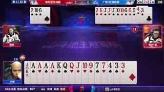 胜区决赛1-4重庆银河战舰VS广东N5俱乐部
