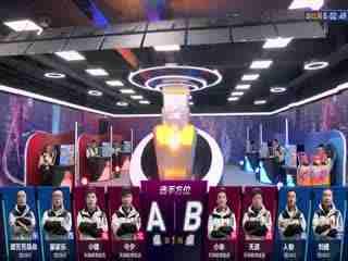 交叉淘汰赛2-1天津智尊武清VS四川K2