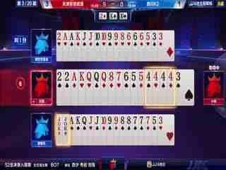 交叉淘汰赛2-5天津智尊武清VS四川K2