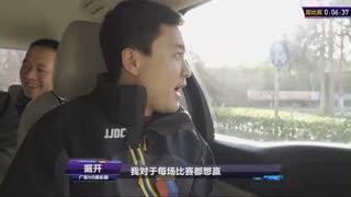 JJ斗地主冠军杯S2总决赛_20210529_胜区决赛1-1重庆银河战舰VS广东N5俱乐部