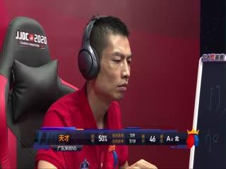 31-3:广东深圳N5 VS湖南名将-JJ斗地主冠军杯S2夏季赛