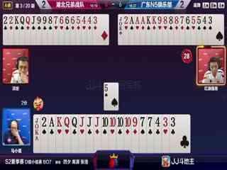 25-5:湖北兄弟战队VS广东N5俱乐部 -JJ斗地主冠军杯S2夏季赛