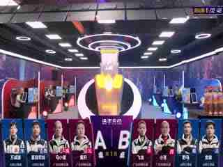 C组1-1广东N5俱乐部VS山西万事成