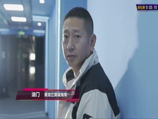 JJ斗地主冠军杯S2总决赛_20210512_B组3-1黑龙江真诚海军VS湖北兄弟